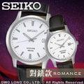 CASIO 卡西歐 手錶 專賣店 國隆 SEIKO 精工 SGEH43P1+SXDG65P1 對錶 石英錶 皮革錶帶 藍寶石水晶 防水
