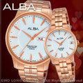 ALBA 雅柏 精工 手錶 專賣店 AV3286X1 + AG8506X1 對錶 石英錶 不鏽鋼錶帶