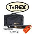 T-REX ToneTrunk 56 Softbag 效果器板+軟袋