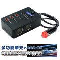 fujiei 多功能汽車/家居雙用USB快速車充-旗鑑版
