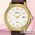 SEIKO 精工 手錶 專賣店 SUR790P1 女錶 石英錶 皮革錶帶 白 防水 全新品 保固一年 開發票
