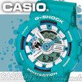 CASIO 時計屋 卡西歐 G-SHOCK 手錶專賣店 GA-110SN-3A 中性錶 太陽能錶 橡膠錶帶 冰雪藍 倒數計時