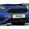 莫名其妙倉庫【CU007 升級前下巴】頂級款前下擾流 8X版本 New Focus MK3.5 精品空力套件 2015