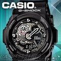CASIO 時計屋 卡西歐手錶 G-SHOCK GA-300-1A 男錶 雙顯表 橡膠錶帶 白 LED 碼錶