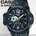 CASIO 卡西歐 手錶 專賣店 國隆 CASIO G-SHOCK GA-1100-1A3 男錶 G-SHOCK 橡膠錶帶 黑 數位羅盤 溫度 碼錶 倒數計時