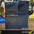 【小萬】全新2015 Shimano XTR M9000 登山車變速 11速 大全套 22速 33速 M9020 XT