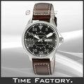 【時間工廠】全新 HAMILTON Khaki 自動機械腕錶 H64425535
