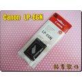 【福笙】CANON LP-E6N LPE6N 原廠電池 平輸盒裝 5DS 5DSR 5D3 5DIII 5D2 5DII ˙7D2 7D 6D 70D 60D
