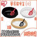 *汪汪寵物*【IRIS】日本簡易單層貓便盆/貓砂盆/貓廁所-白/黑/三花 IR-PNE-390