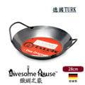 德國Turk 土克 冷鍛 28cm 雙耳碳鋼平底鍋 66928 (冷鍛) ( 露營 鐵鍋