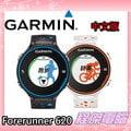 『高雄程傑電腦』GARMIN Forerunner 620 專業兩鐵運動腕錶 跑步+騎乘兩鐵訓練輔助