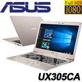 ★【ASUS 華碩】 UX305CA-0061C6Y30 金 ( M3-6Y30 256G SSD 13.3吋FHD IPS )
