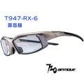 【凹凸眼鏡】澳洲720armour Speeder RX-T947RX-6 光學運動型專用鏡框--提供六期零利率