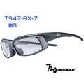 【凹凸眼鏡】澳洲720armour Speeder RX-T947RX-7 光學運動型專用鏡框--提供六期零利率