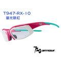 【凹凸眼鏡】澳洲720armour Speeder RX-T947RX-10 光學運動型專用鏡框--提供六期零利率