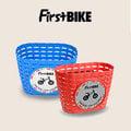 德國 FirstBIKE 滑步車原廠小車籃 (兩色可選)