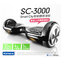 Smart City (SC-3000)電動平衡車/智能體感滑板/HoverBoard/電動雙輪車