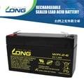 【LONG廣隆光電】WP 1.2-6 NP 6V 1.2AH 不斷電系統 監視器 太陽能照明電池 遙控車電池 密閉式電池 照明系統 UPS 【哈!家人!】