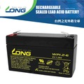 【LONG廣隆光電】WP 1.2-6 NP 6V 1.2AH 不斷電系統 監視器 UPS 太陽能照明電池 遙控車電池 密閉式電池 照明系統【哈!家人!】
