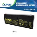 【LONG廣隆光電】WP 2.3-12 NP 12V 2.3AH 不斷電系統 監視器 太陽能照明電池 UPS 遙控車電池 密閉式電池【哈!家人!】
