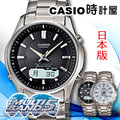 CASIO 卡西歐 手錶專賣店 LCW-M100TD-1A3JF 男錶 電波錶 日系 鈦金屬錶帶 黑面 太陽能