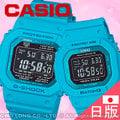 CASIO卡西歐 手錶專賣店 BGD-5000MD-2 JF + GW-M5610MD-2 JF 對錶 雙顯錶 日系