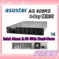 『高雄程傑電腦 』ASUSTOR 華芸 AS-609RS 2U 機架式專業網路儲存伺服器 9Bay