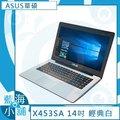 ASUS X453SA-0021GN3700 14吋 經典白 筆電