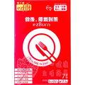 【派特健】輕立纖:食後。優燃對策輕立纖 (500mg/42粒/盒)(7日份)