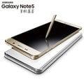 【展示機-98%新】Samsung Galaxy Note 5 (32GB) 旗艦智慧型手機N9208