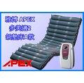 達成醫療 醫療氣墊床 APEX雅博 多美適2氣墊床 (贈品:床包*2)