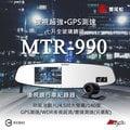 【禾笙科技】免運+免費安裝+32G記憶卡 響尾蛇 MTR-990 後視鏡行車紀錄器 雙鏡頭 GPS測速 MTR990