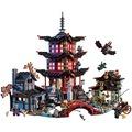 【LEGO樂高】忍者系列 70751 飛天忍術神廟