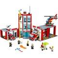 【LEGO樂高】城市系列 60110 消防局
