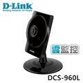 ★全景監控免旋轉★ D-Link 友訊 DCS-960L HD 超廣角 無線 網路攝影機