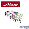 德國 Metz Mecalight LED-72 SMART (粉色) 持續光 智慧型手機、平板電腦用 補光燈 公司貨