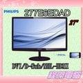 『高雄程傑電腦』 PHILIPS 飛利浦 277E6EDAD 液晶螢幕 27型 IPS-ADS 寬螢幕