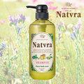 日本Natvra 植物精油修護洗髮精 【富山】-500ml 超級優惠 要買要快唷~