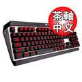 *硬派精璽* Cougar 美洲獅 Attack X3 機械式鍵盤|茶軸中文紅光 000173000041