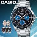 CASIO 卡西歐 手錶專賣店 MTP-1374D-2AVDF 男錶 指針錶 黑藍 礦物玻璃鏡面 3折扣不鏽鋼錶帶