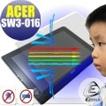 【Ezstick抗藍光】ACER Aspire Switch 10 E SW3-016 平板專用 防藍光護眼鏡面螢幕貼