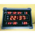 強化玻璃LED數位萬年曆 薄型掛鐘 電子鐘 電子 數字鐘 時鐘 鬧鐘(005)