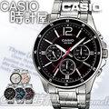 CASIO 時計屋 卡西歐手錶 MTP-1374D-1A 男錶 指針錶 不鏽鋼錶帶 黑 礦物玻璃鏡面 保固 附發票