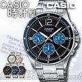 CASIO 時計屋 卡西歐手錶 MTP-1374D-2A 男錶 指針錶 不鏽鋼錶帶 黑藍 礦物玻璃鏡面 保固 附發票