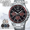 CASIO 時計屋 卡西歐手錶 MTP-1374D-5A 男錶 指針錶 不鏽鋼錶帶 黑 礦物玻璃鏡面 保固 附發票