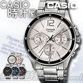 CASIO 時計屋 卡西歐手錶 MTP-1374D-7A 男錶 指針錶 不鏽鋼錶帶 白 礦物玻璃鏡面 保固 附發票