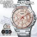 CASIO 時計屋 卡西歐手錶 MTP-1374D-9A 男錶 指針錶 不鏽鋼錶帶 玫瑰金 礦物玻璃鏡面 保固 附發票