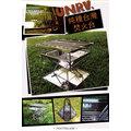 【露營人】UNRV 焚火台鏽 304不鏽鋼 台灣製造 純種台灣焚火台