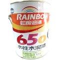 【 漆漆樂 】虹牌油漆 650平光型水性水泥漆 1加崙