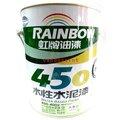 【 漆漆樂 】虹牌油漆450平光水性水泥漆 1加倫